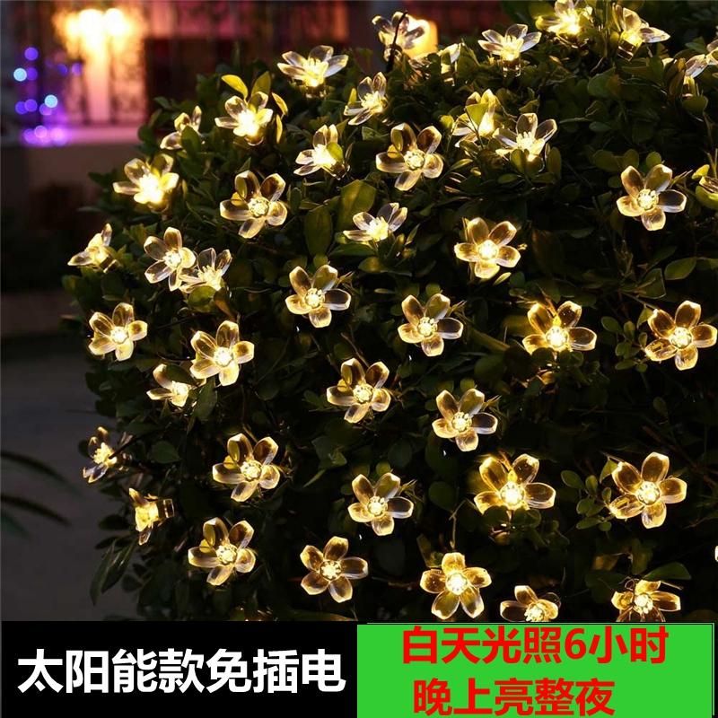 太陽能LED花朵少女心燈串閃燈庭院子裝飾彩燈戶外景觀防水樹燈