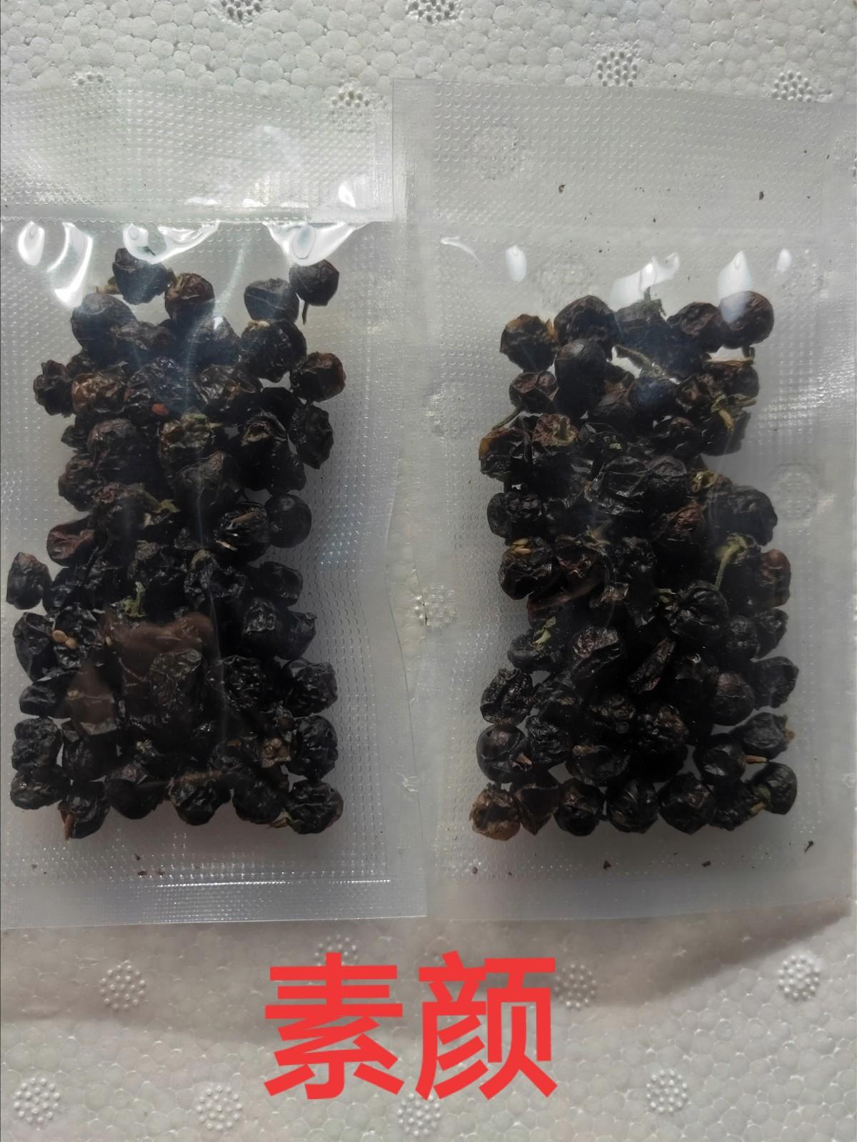 野生龙葵果干品中药材50克包邮龙葵野葡萄黑天天黑悠悠野水果