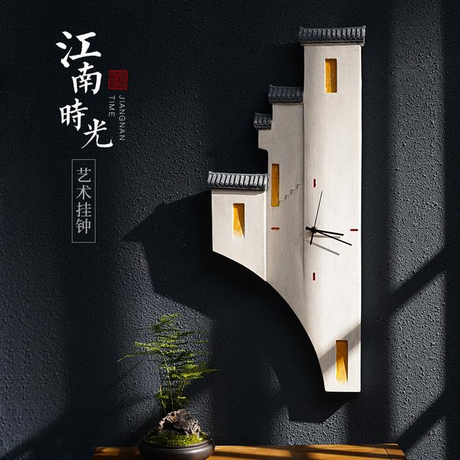 立体墙饰挂件客厅过道装 中式 新 饰静音时钟壁饰 创意江南时光挂钟