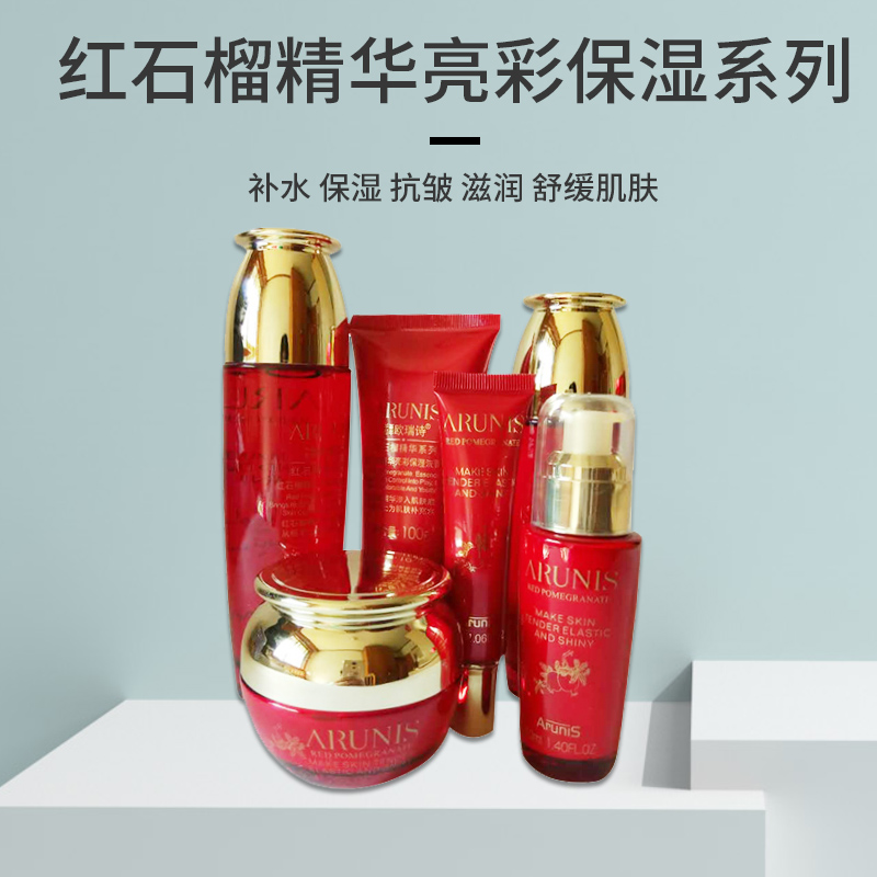 ORREFORSs new red pomegranate essence: brightly colored, moisturizing, skin care, beauty, ladies, cosmetics, deluxe, six suits.