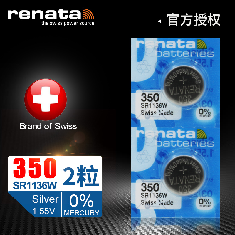 Swiss Renata button battery sr1136w 350 high capacity quartz special battery electronic 1.55V package
