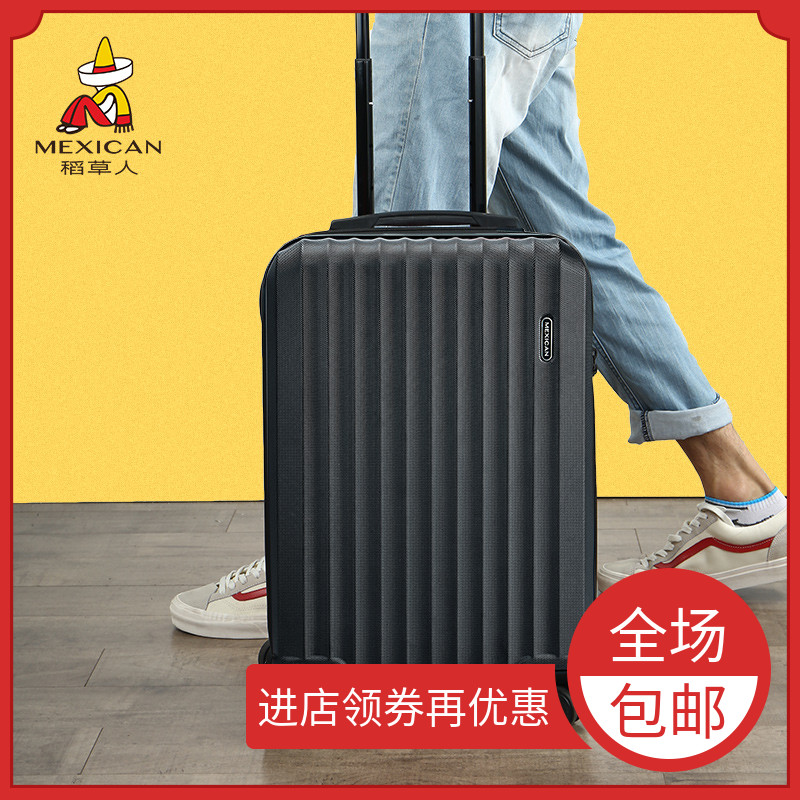 Scarecrow Trolley Case male universal wheel 20 inch Korean travel case small fresh code suitcase female 24 inch BOX