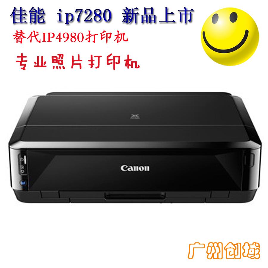 包邮行货佳能Ip7280 无线喷墨照片打印机 即影即有打印机光盘打印