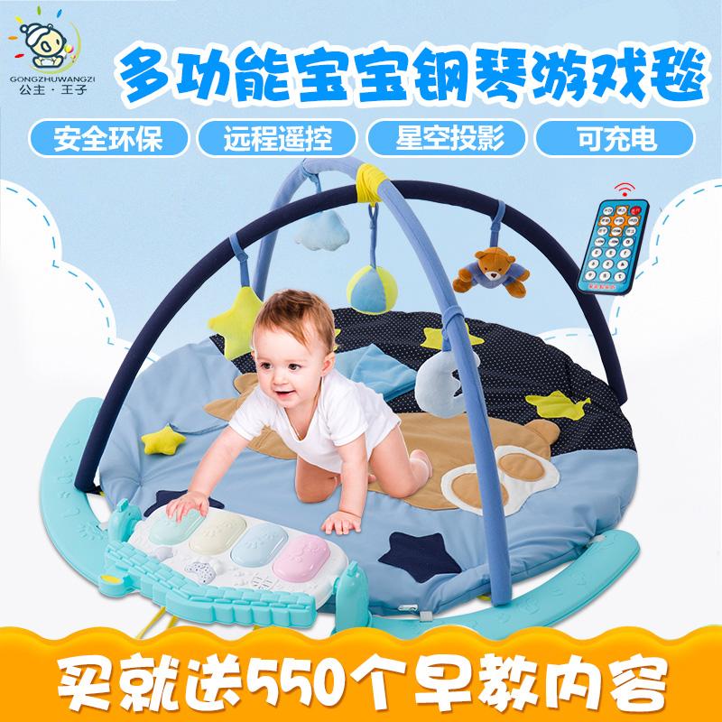 Ребенок музыка игра одеяло ползать колодка новорожденных игрушка фитнес - стойка головоломка ребенок игрушка игра колодка 0-18 месяц