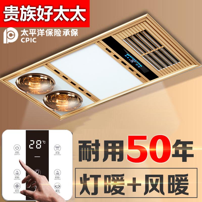Светильники для ванной комнаты Артикул 600892674307