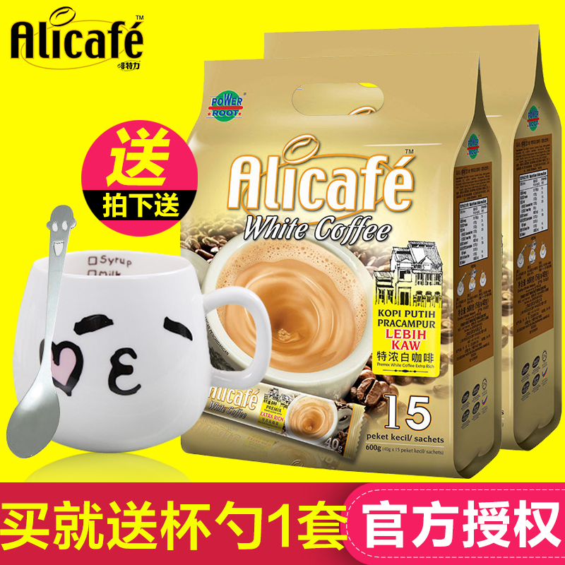 Malaysia imported Alicafe coffee 3 in 1 espresso instant coffee powder 600g 2 pack combination