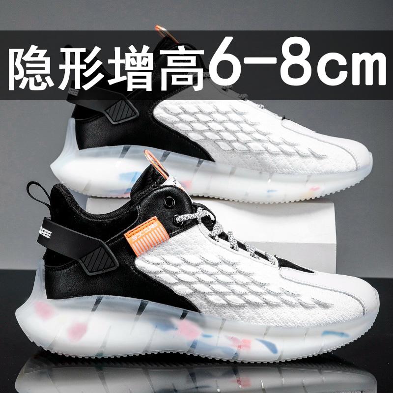 椰子男鞋夏季薄款透气内增高小白鞋子青少年休闲百搭运动跑步潮鞋