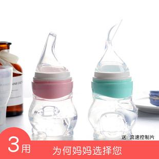 喂药器宝宝防呛奶嘴式挤压式勺奶瓶