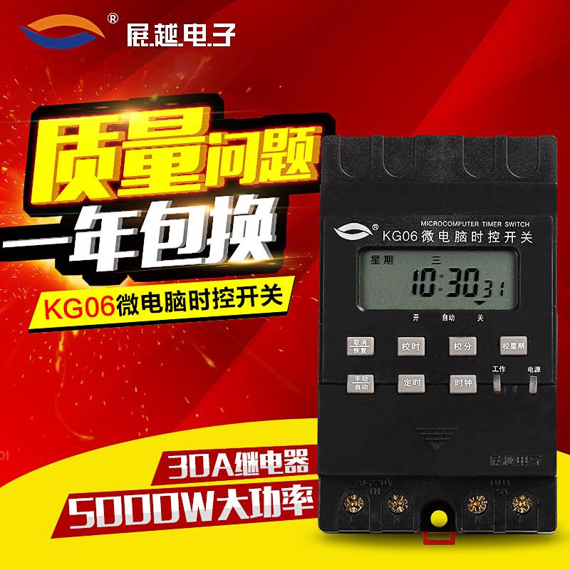 展越220 v 25 aコントローラインテリジェントタイマー制御街灯kg 316 t kg 06マイクロコンピュータ時制御スイッチ