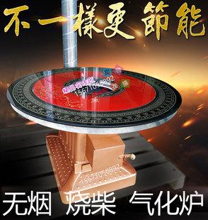 农村新款冬季烧柴烤火炉气化炉无烟取暖炉加厚双层转盘节能柴火灶