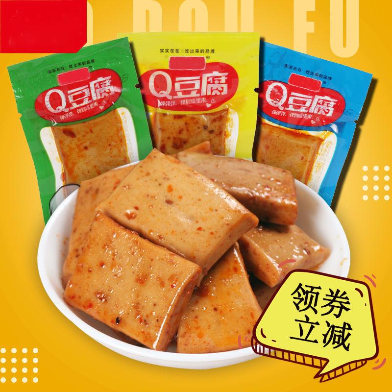麻辣豆腐干休闲湖南特产规格大礼包
