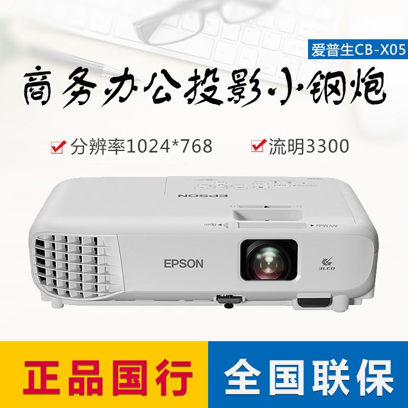 �燮丈�CB-X05/X05E高清投影�C商用高清家用投影�x高清1080P 包�]