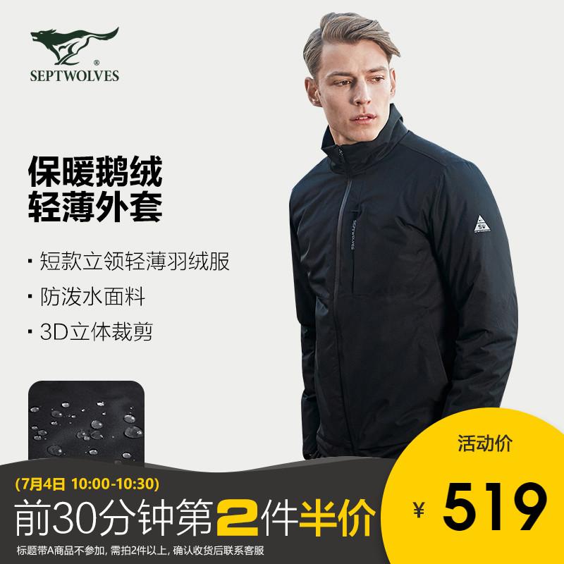 Мужские теплые куртки / Пуховики Артикул 596739805445