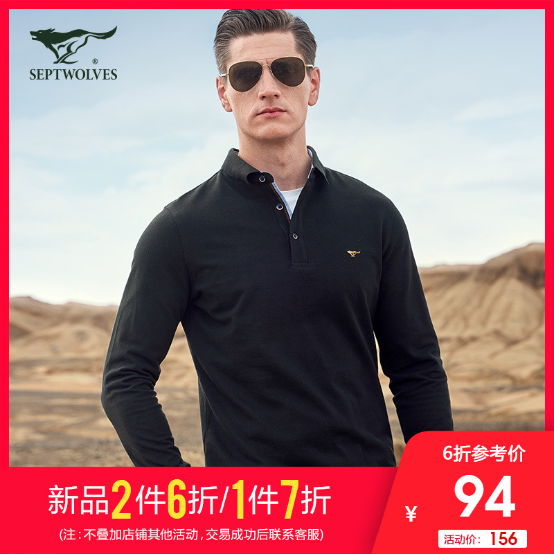 N seven wolf long sleeve t-shirt men's Lapel middle age business leisure pure cotton loose solid color polo shirt spring T-shirt man