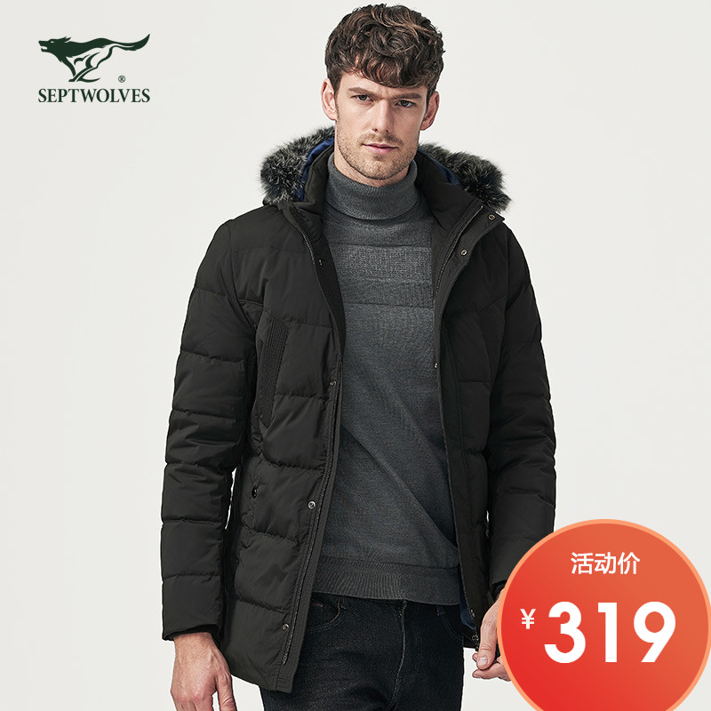 A down jacket men's short hooded trend handsome fashion casual winter warm thick coat anti-season clearance
