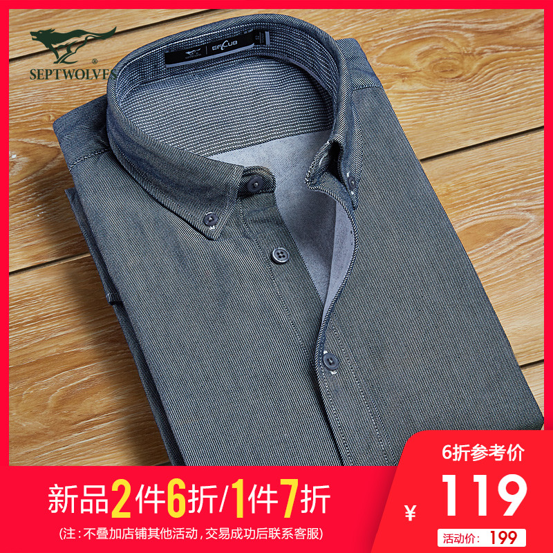 A1 shirt men's long sleeve Korean business leisure fit pure cotton trend handsome loose British spring and autumn inch shirt man