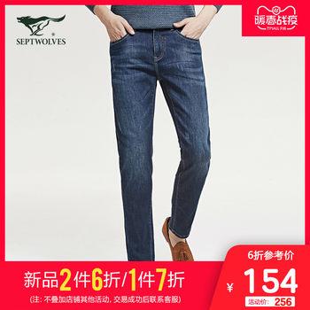 n七匹狼男秋季新品修身微弹牛仔裤