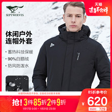 Seven wolves down jacket men's sportswear fashion leisure outdoor large white velvet warm Hooded Coat winter men