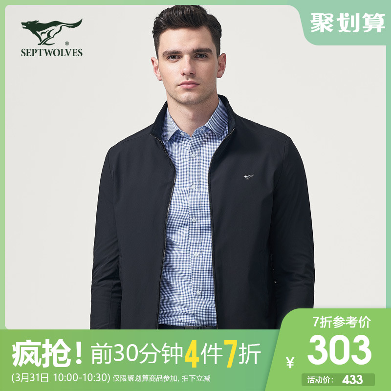 Seven wolf jacket men's spring and autumn men's fashion collar new thin jacket casual men's coat trend in spring