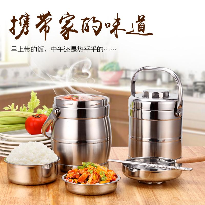 保温打饭盒1人不锈钢带盖碗带把圆形全绣手提桶成人白加厚保暖