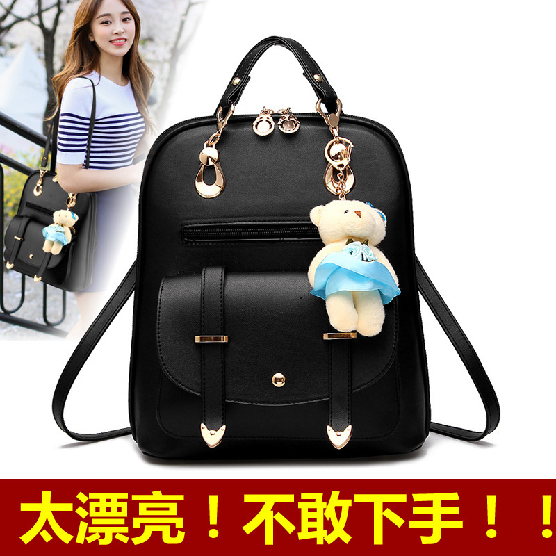 Mini leisure backpack for girls schoolbag for junior middle school students cute small leather backpack