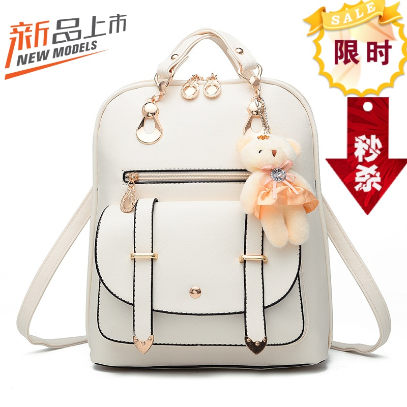Mini Backpack female 2020 summer new children primary school students schoolbag cute small leather backpack