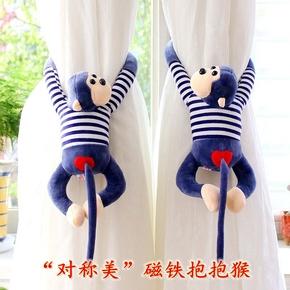 可爱带磁铁条纹长臂挂猴公仔小猴子毛绒玩具娃娃卡通一对生日礼物