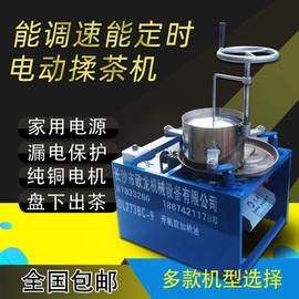 家用茶叶揉捻机中小型揉茶机全自动不锈钢电动茶叶制作成条红绿茶