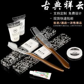 星级酒店用品一次性软毛牙具宾馆牙刷牙膏二合一套装客房洗漱定制