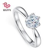 Zbird/钻石小鸟18K金钻石戒指订婚结婚钻戒女款单钻-女皇Ⅱ正品