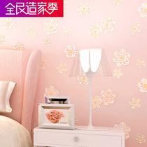 加厚3D温馨田园墙纸卧室客厅婚房无纺布壁纸女孩儿童房电视背景墙
