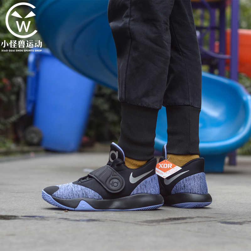 限50000张券nike /耐克男杜兰特缓震耐磨篮球鞋