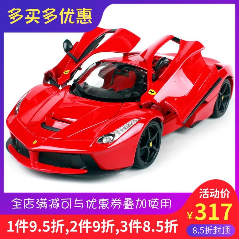 比美高法拉利拉法1:18仿真合金汽车模型 Laferrari超跑车模型收藏