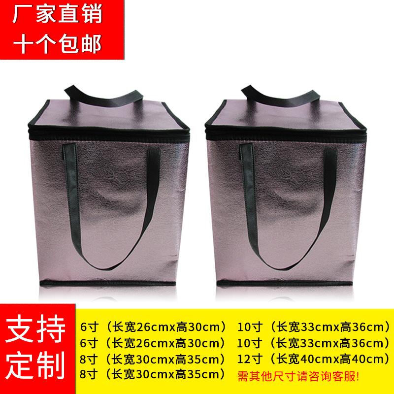メーカー現物6寸8寸10寸12寸の二重のクラシック保温袋バービーケーキ保冷バッグ食品保存袋