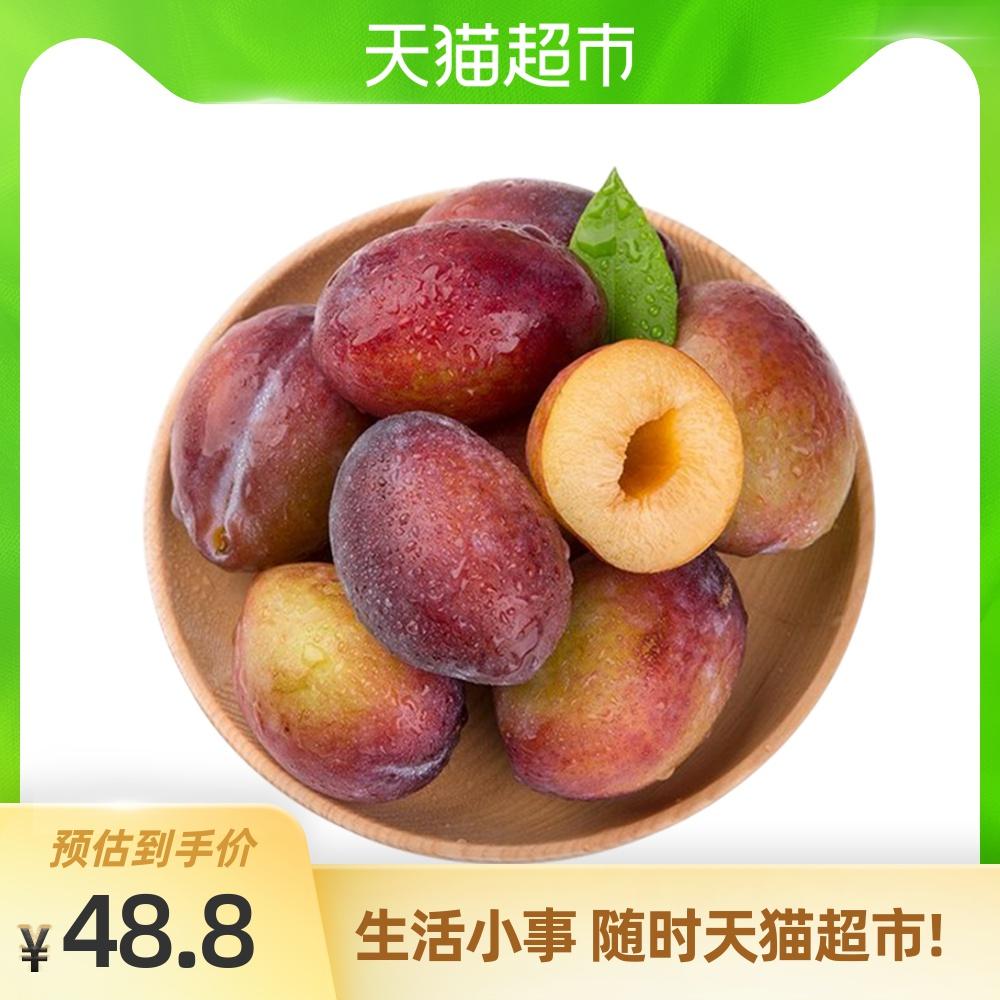 【顺丰包邮】智利进口西梅甘甜爽口2斤装富含膳食纤维
