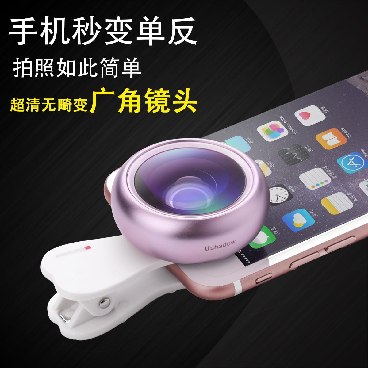 苹果安卓手机合金镜头110度广角时尚女士专用自拍镜头