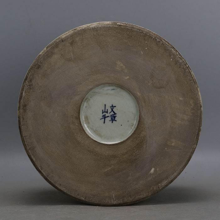清康熙文章山斗款青花万寿图笔筒 仿官窑古瓷器 手工古玩收藏摆件