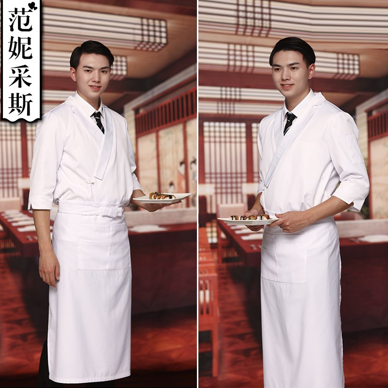 Fanitzes Japanese restaurant work clothes chefs uniform and white mans autumn and winter cooking sushi chefs outfit