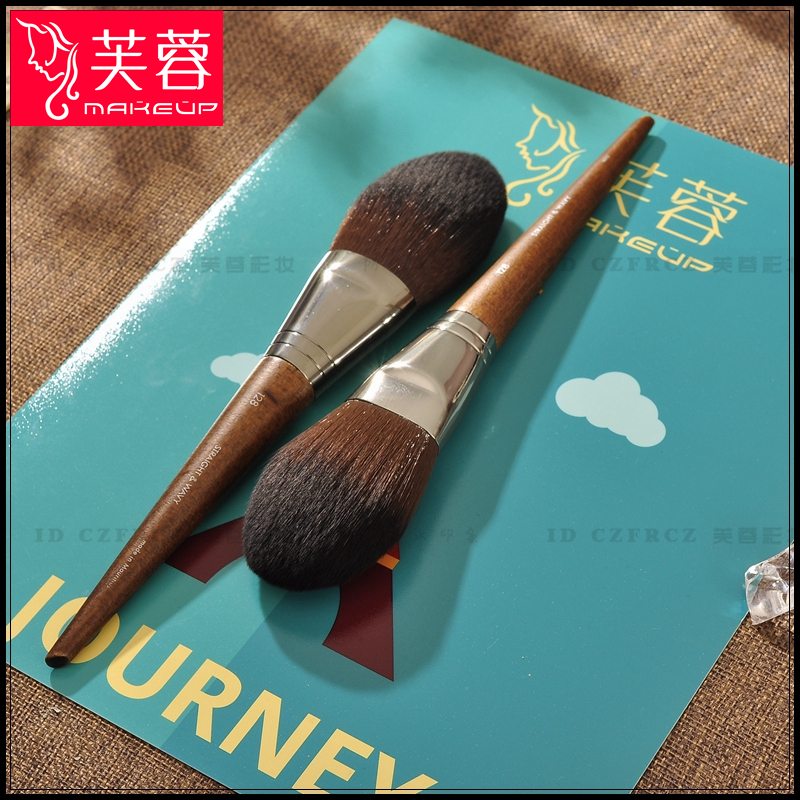 Large size tongue shaped powder, brush tip, powder, honey, powder, blush, dressing, makeup, brush, soft FRMUFXJ-128.