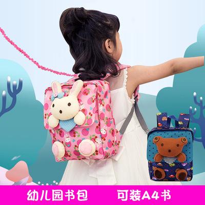 1-3-6岁育儿园书包女孩男童幼儿园潮童防走失男宝儿童宝贝双肩包