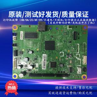 联想M7605D主板7405/7615DNA M7455DNF M7655DHF 7675DXF 7400pro
