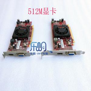 原装拆机512M台式机电脑主机独立游戏 PCIE显卡 DP高清 HDMI刀卡