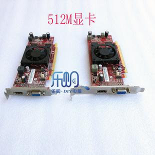 PCIE显卡 拆机512M台式 DP高清 原装 机电脑主机独立游戏 HDMI刀卡