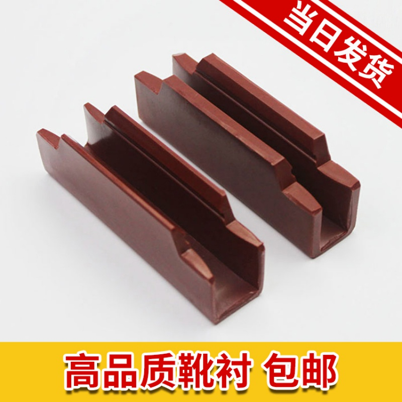 Elevator guide shoe liner 120 * 1610mm mm Mitsubishi Otis Tongli main rail car boot liner elevator accessories