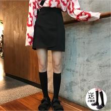 花田橱窗黑色a字裙不规则韩版裙子高腰显瘦半身裙包臀裙短裙女夏