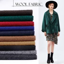 新品秋冬薄呢面料 粗纺大衣外套西装裙子高档双面毛50%羊毛呢布料
