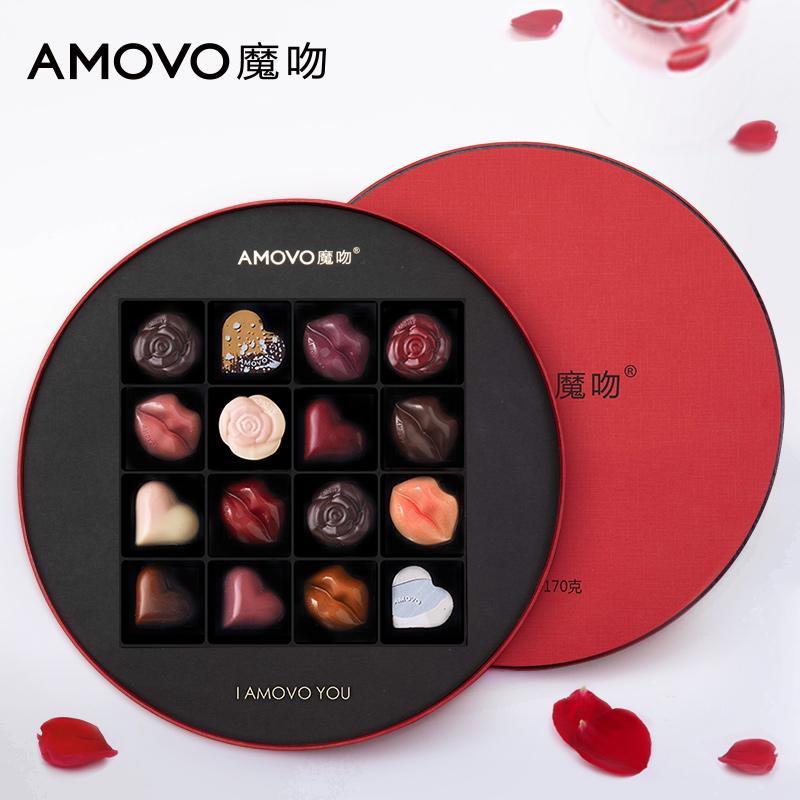 amovo魔吻创意巧克力礼盒装送女友热销55件五折促销