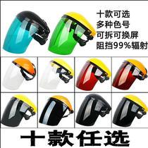 烧焊焊工焊接焊帽氩弧焊面屏面俱眼镜气保焊头戴式电焊面罩防护