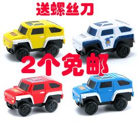 电动轨道小汽车专用小车配件小火车过山车悍马赛车儿童玩具