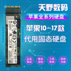 苹果MacBook笔记本A1465 A1466 A1502 1398 128G 代用SSD固态硬盘